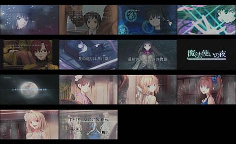 Fate/Zero14-11